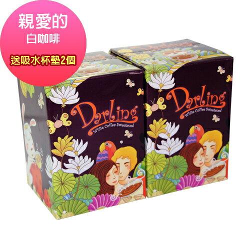 《親愛的買2送2》人氣飲品2盒(贈限量版吸水杯墊2個)▶全館滿499免運 4