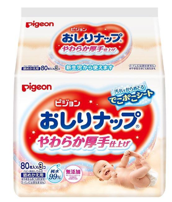 【PIGEON 】貝親 加厚型純水濕巾80抽24包 ★贈貝親凡士林60g