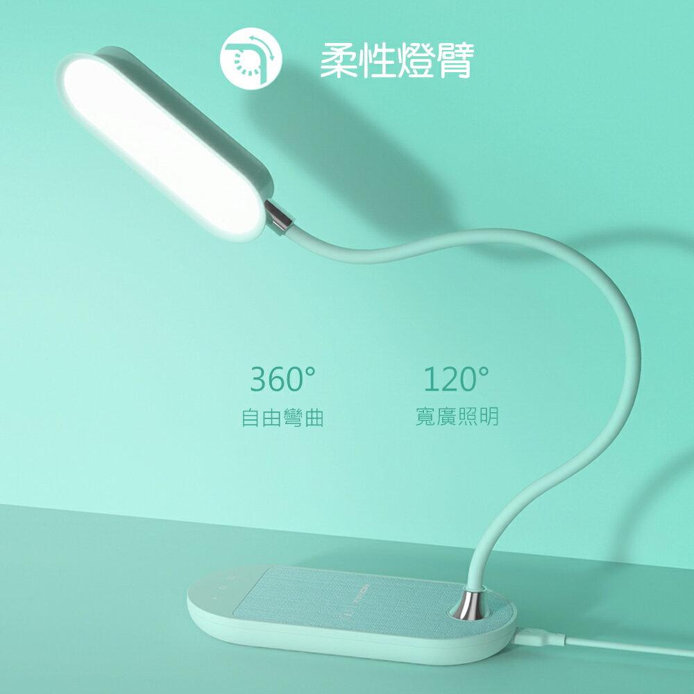 【MOMAX】Q.LED flex 無線充電檯燈-QL5