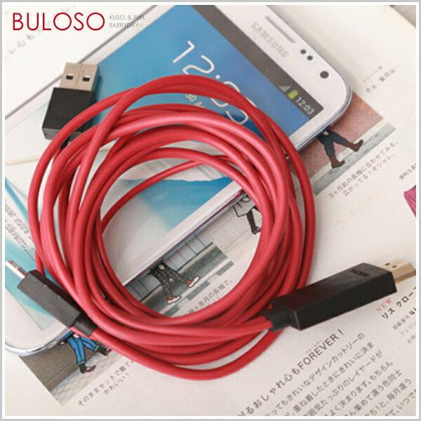 《不囉唆》【A266635】三星手機MHL轉HDMI傳輸線/micro USB 轉 HDMI 影音傳輸線