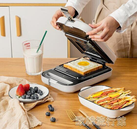 三明治機 多功能早餐機家用定時 華夫餅輕食機麵包吐司機