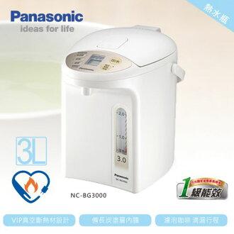 Panasonic 國際 熱水瓶 NC-BG3000 3公升VIP真空斷熱材設計