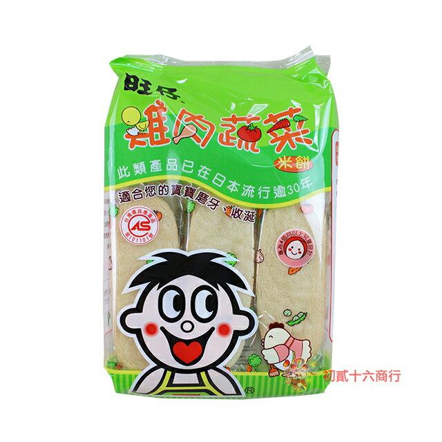 【0216零食會社】旺旺-雞肉蔬菜米餅(12袋*2枚)50g