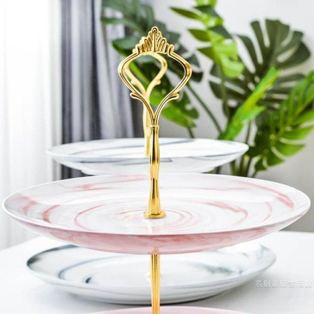 蛋糕水果架北歐大理石紋陶瓷雙層多層水果盤創意家用客廳點心盤零食盤蛋糕架