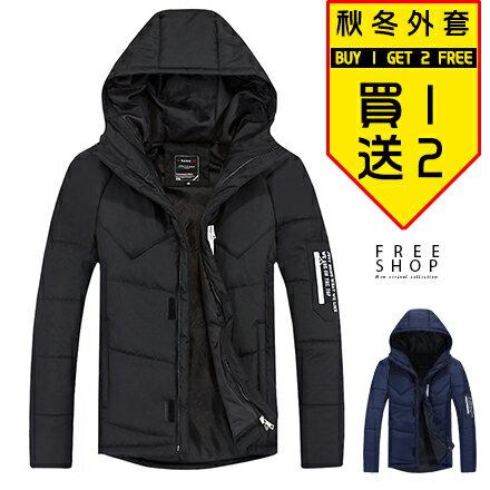 Free Shop買一送二(圍巾+上衣) 韓版保暖防風拉鍊字母造型MA-1立領連帽鋪棉外套 有大尺碼【QTJKJ8788】
