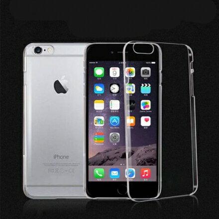 Apple蘋果 iPhone 6 /6s 4.7吋 超薄PC手機殼/保護套 高硬度防撞全包覆 高透光裸機效果 (全新品出清中)