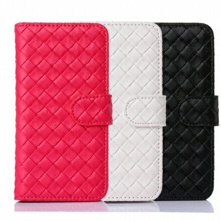 三星 Samsung S6 時尚編織紋手機皮套 側掀磁扣支架式皮套 矽膠軟殼 多色可選 0