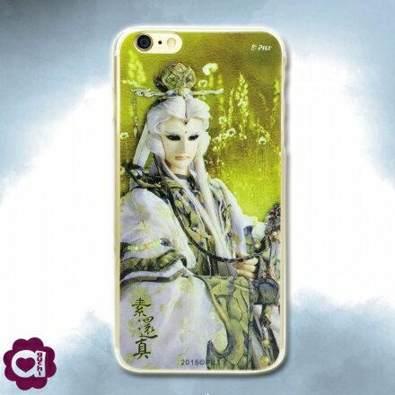 Aguchi亞古奇:【亞古奇X霹靂】素還真◆iPhone66s超薄透硬式手機殼