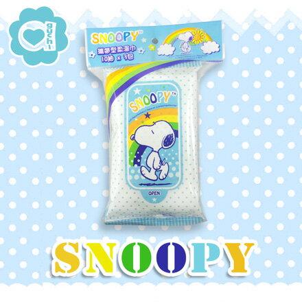 ☆Snoopy☆史努比 攜帶型柔濕巾(10抽X3包) 【亞古奇 Aguchi】