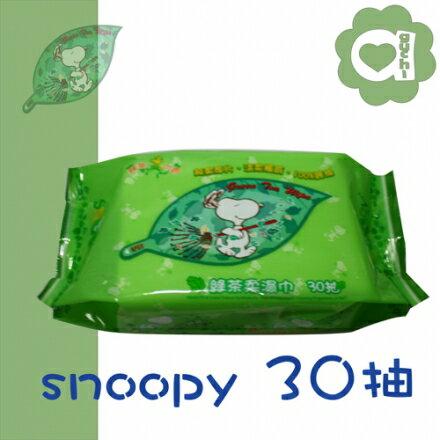 ☆Snoopy☆史努比 綠茶香氛柔濕巾 30抽【亞古奇 Aguchi】