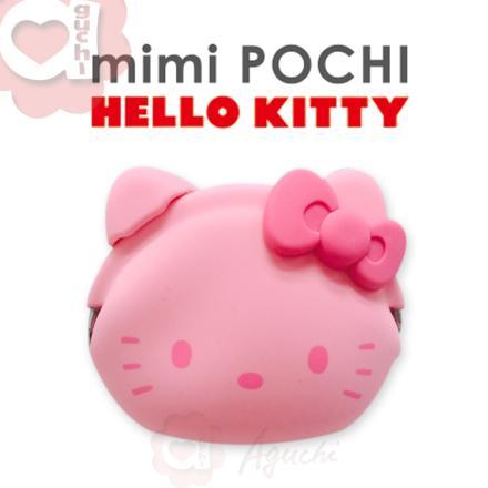 ☆Hello Kitty☆mimi Pochi 立體造型矽膠圓形 零錢包/多功能包☆桃粉紅