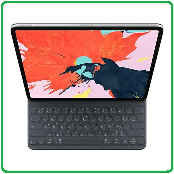【滿3000點數10%回饋】蘋果 APPLE MU8H2TA/A 鍵盤式聰穎雙面夾繁體中文鍵盤 for iPad Pro 12.9第三代(2018.11上市款)