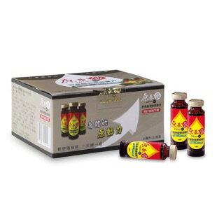安康藥妝:【原基飲胺基酸健康營養液】20mlx30瓶(隨身瓶)◤安康藥妝◢