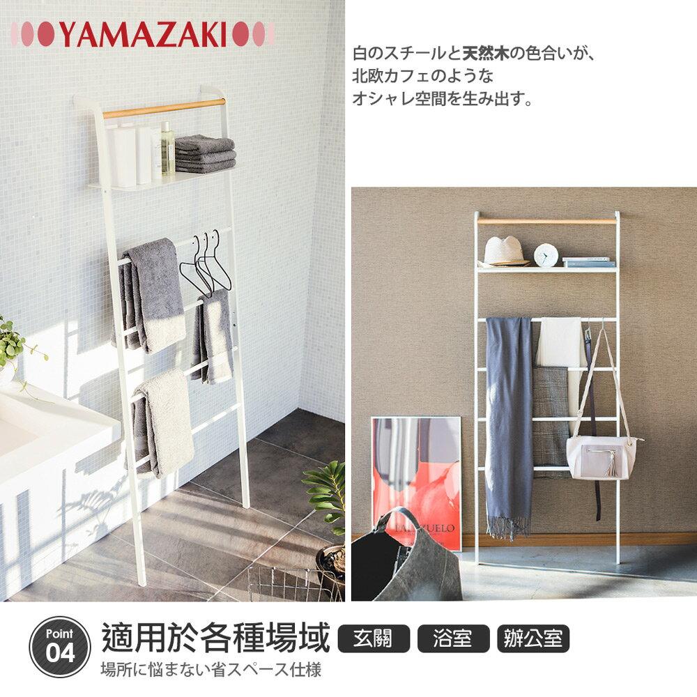 日本【YAMAZAKI】tower 原木階梯式掛衣架(白)★衣架 / 掛衣桿 / 居家收納 6