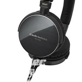 【曜德】鐵三角 ATH-ES750 便攜型耳罩式耳機 ★免運★送收納袋★ 0