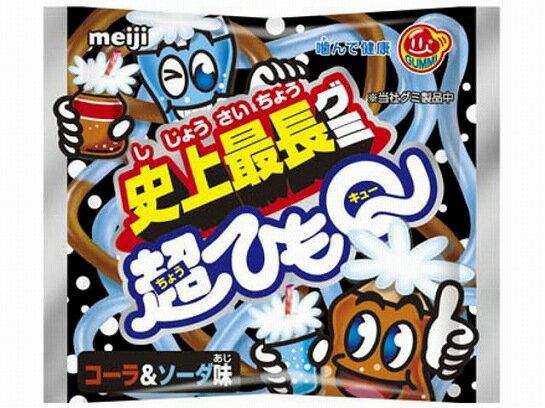有樂町進口食品 日本 Meiji 明治超不思議 超長QQ軟糖126cm 可樂&蘇打口味 每一口都是驚喜~J23 4902777188225