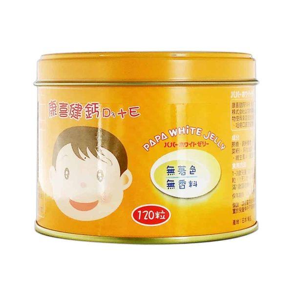 康喜健鈣D3+E 120粒/瓶◆德瑞健康家◆