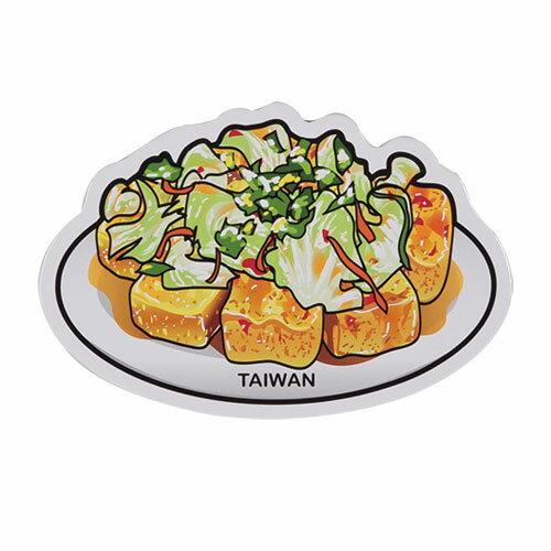 【MILU DESIGN】+PostCard>>台灣旅行明信片-臭豆腐/明信片(台灣美食/小吃/TAIWAN FOOD/Stinky Tofu)