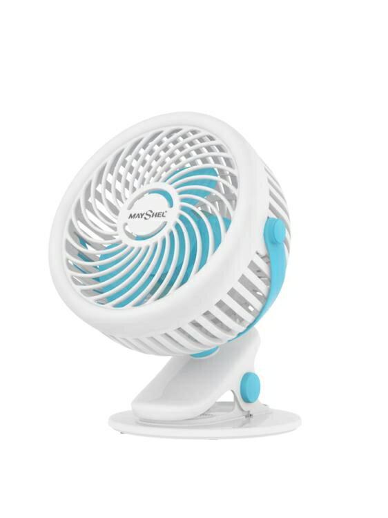 usb風扇 USB小風扇迷你床上臺式靜音電扇可充電學生宿舍小型便攜式電風扇 清涼一夏钜惠