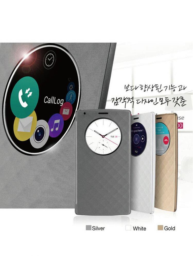 【免運費】【全新出清】 LG G4 類原廠專用智能無線充電視窗皮套 保護套【同原廠具備無線充電功能】