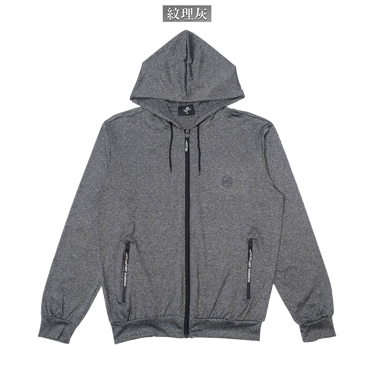 加大尺碼防曬外套 防風遮陽薄外套 柔軟輕薄休閒外套 連帽外套 運動外套 黑色外套 Sun Protection Jackets Mens Jackets Casual Jackets (321-0516_0517-21)黑色、(321-0516_0517-22)紋理灰 3L 4L 5L 6L (胸圍122~140公分  48~55英吋) 男 [實體店面保障] sun-e 8