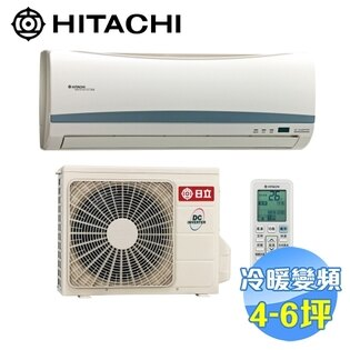 日立HITACHI冷暖變頻一對一分離式冷氣RAS-36HK1RAC-36HK1
