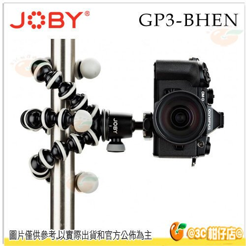 送手機夾 JOBY SLR-ZOOM JB1 GP3 含雲台 章魚腳架 公司貨 GP3-BHEN 單眼 金剛爪 0