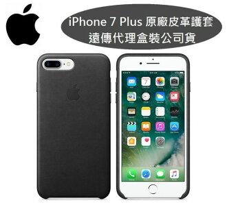 【原廠皮套】Apple iPhone 7 Plus【5.5吋】原廠皮革護套-黑色【遠傳、全虹代理公司貨】iPhone 7+