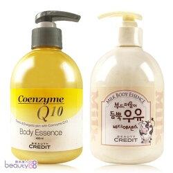 54425 Beauty Credit Q10彈力身體保濕/牛奶嫩白保濕沐浴乳身體乳 (共4款可選)