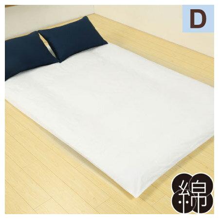 雙人 日式床墊套 CROFT D TW