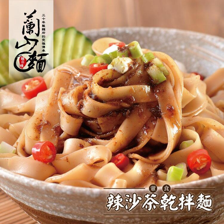 辣乾拌麵綜合組 32人份$999免運 3