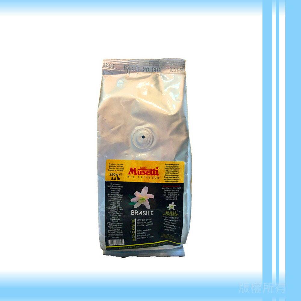 【義大利】Musetti 巴西咖啡豆