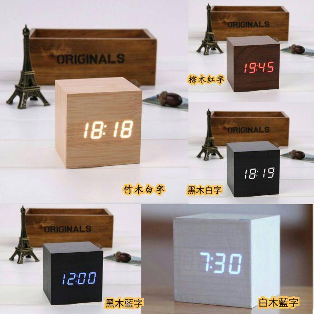 【現貨 】USB 聲控 木質時鐘 簡約時尚  電子鬧鐘 日期 溫度 濕度 萬年曆 迷你鬧鐘 LED 1