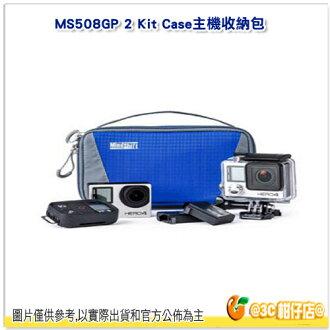 MindShift 曼德士 GOPRO 行動攝影配件 MS508GP 2 Kit Case 主機收納包 彩宣公司貨 分期零利率