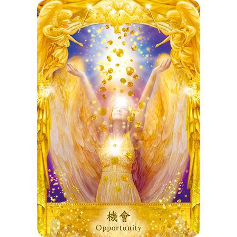 天使回應占卜卡 9