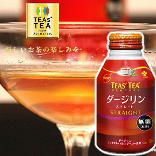 【ITOEN伊藤園】TEAS\