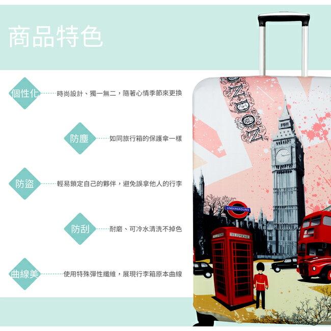 【Intermission】LCS374 海洋生態 外銷日本 彈力保護套 行李箱套 旅行箱防塵罩 防塵套 特殊圖案(M 、L號 行李箱) 2