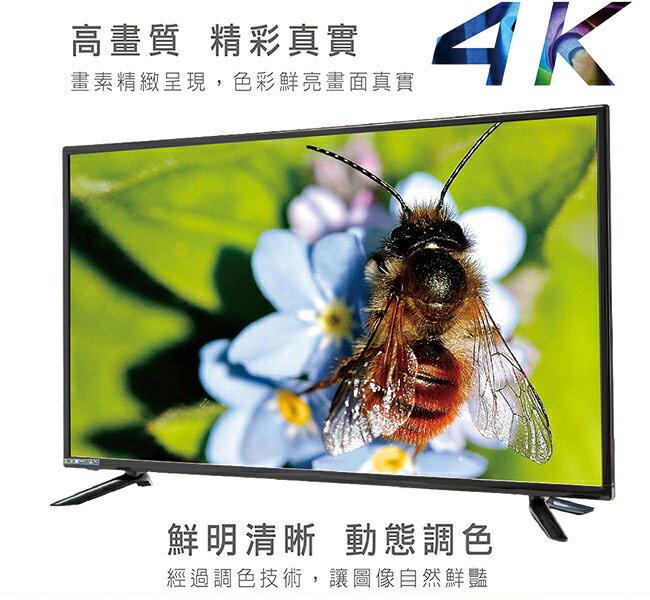 含基本安裝 山水 SANSUI SLHD-5522 LED 液晶顯示器 55吋 電視 螢幕 4K 1