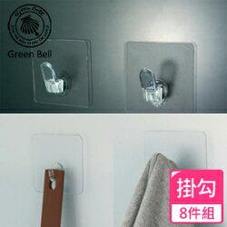 【GREEN BELL】EASY-HANG透明無痕掛勾(超值8件組)