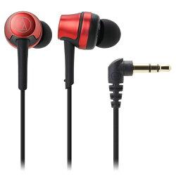 鐵三角入耳式耳機ATH-CKR50紅【愛買】