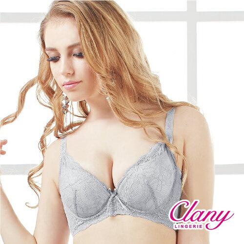 【可蘭霓Clany】性感蕾絲美背調整型集中包覆BCD內衣(優雅灰 6698-61)
