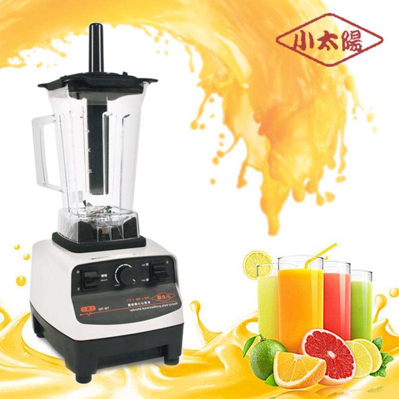 【小太陽專業調理冰沙機】果汁機 研磨機 豆漿機 電動果汁機 攪拌機 冰沙機 調理機 【AB272】