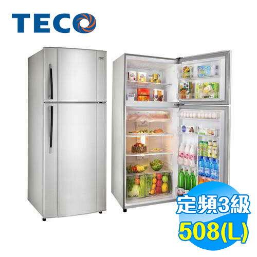 東元 TECO508公升 雙門定頻冰箱 R5113S 【送標準安裝】