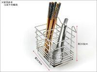 快樂屋♪ 台灣製 烘碗機內使用 不鏽鋼置物架 (筷籃.瀝水架.餐具架.筷子湯匙的家) 0