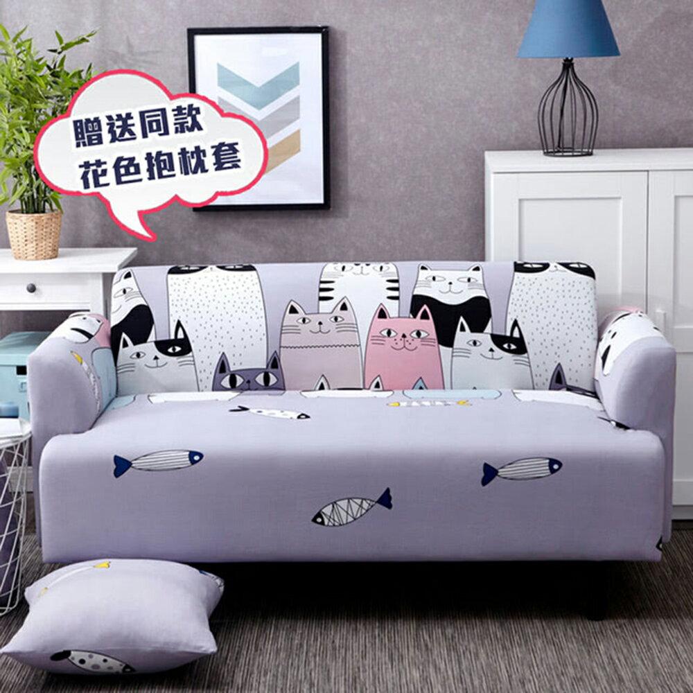 貓咪樂園3人座沙發套-買就送抱枕套