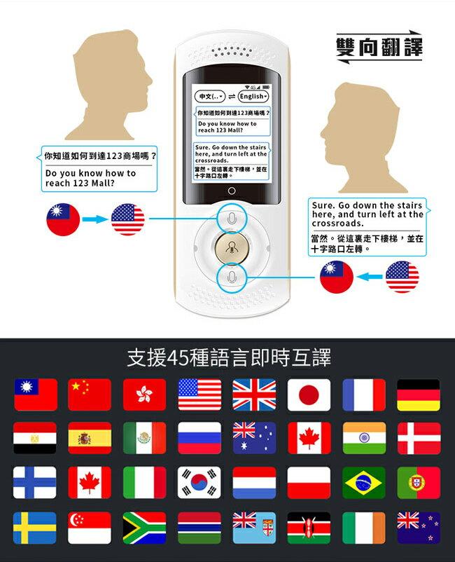 全新 拓勤 G-Plus CD-A001LS 智能翻譯機 4G LTE WiFi 分享器 支援45種語言 錄音 1200mAh電量