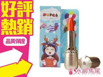 ◐香水綁馬尾◐ 韓國 OURA 馬油 修護唇膏 3.3g 橘色 另有粉色唷