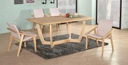 【尚品傢俱】JF-433-1 瑪沙5尺栓木餐桌
