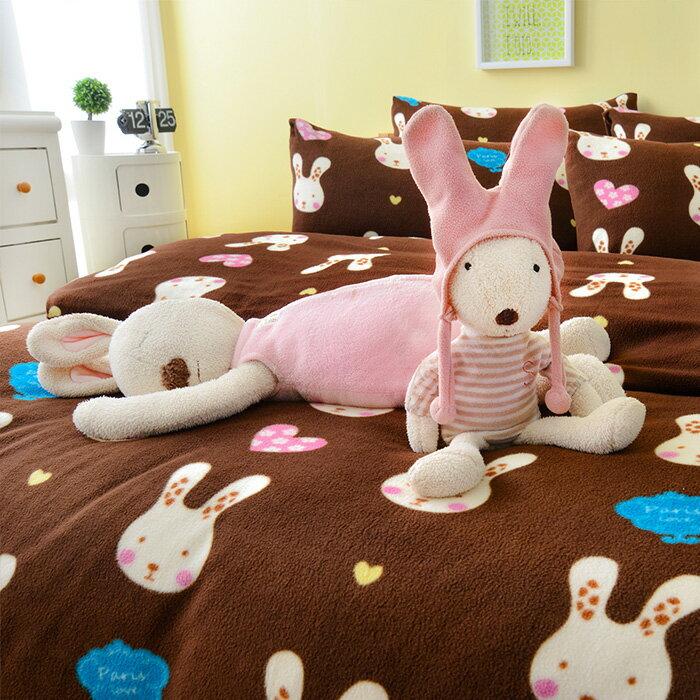 Pure One 超保暖搖粒絨 - 迷戀兔-咖 @ 雙人四件式床包被套組 @ 台灣製 @ SGS檢驗合格