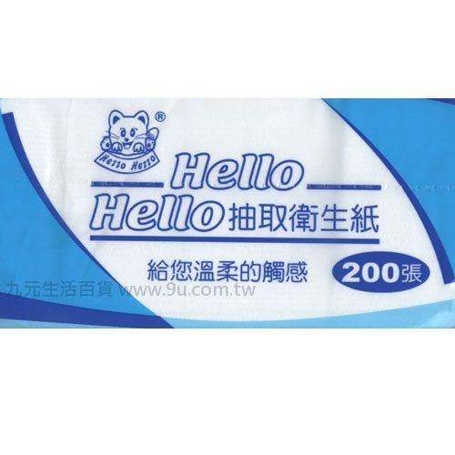 【九元生活百貨】Hello抽取式衛生紙/單包 衛生紙